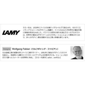 限定 ラミー LAMY サファリ 万年筆 ブラッククリップ|bunguya|05