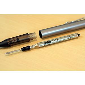 LAMY ボールペン替芯(M16)|bunguya