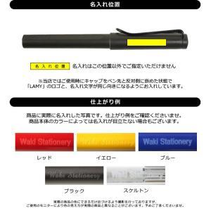 ボールペン ラミー サファリ ローラーボールペン / 名入れ可能(有料) bunguya 10