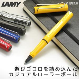 ボールペン ラミー サファリ ローラーボールペン / 名入れ可能(有料) bunguya 03