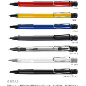 ボールペン ラミー サファリ / 名入れ可能(有料)|bunguya|12
