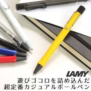 ボールペン ラミー サファリ / 名入れ可能(有料)|bunguya|03