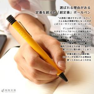 ボールペン ラミー サファリ / 名入れ可能(有料)|bunguya|04