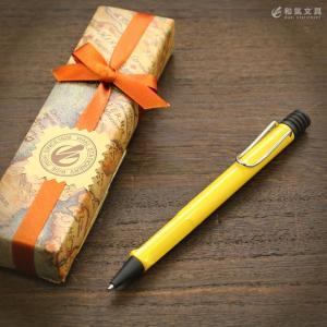 ボールペン ラミー サファリ / 名入れ可能(有料)|bunguya|10