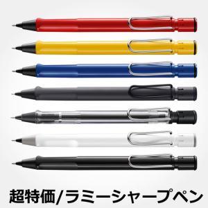 ●サイズ ・長さ:約145mm ・軸径:約10mm  ●素材 ・軸素材:ABS樹脂  ●仕様 ・ペン...