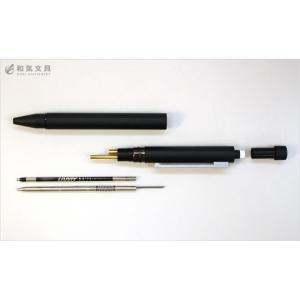 ラミー Lamy 名入れ 無料 ツインペン 油性ボールペン(0.7mm)+シャープペンシル(0.5mm)ツイスト式|bunguya|06