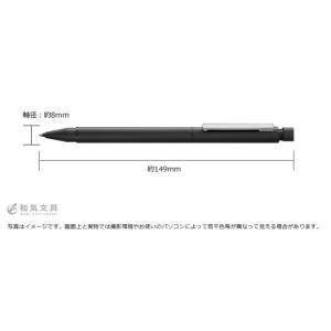 ラミー Lamy 名入れ 無料 ツインペン 油性ボールペン(0.7mm)+シャープペンシル(0.5mm)ツイスト式 bunguya 08