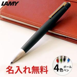 ボールペン 名入れ 無料 ラミー 2000 / 4色ボールペン 名入れ|bunguya
