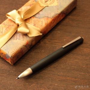 ボールペン 名入れ 無料 ラミー 2000 / 4色ボールペン 名入れ|bunguya|11