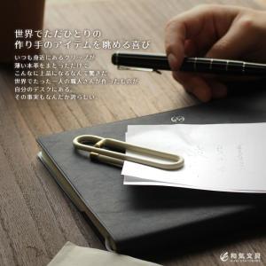 本革 ギフト 日本製 革巻きクリップ L あすつく対応|bunguya|04
