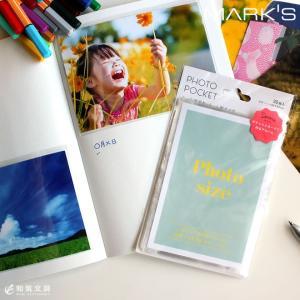 マークス MARK'S デコラ Decora シール付ポケット・L判写真用サイズ|bunguya