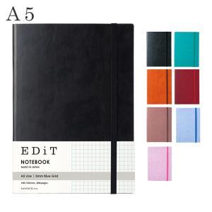 名入れ 無料 マークス MARKS エディット 方眼ノート A5正寸 EDiT Grid Notebook スープル|bunguya