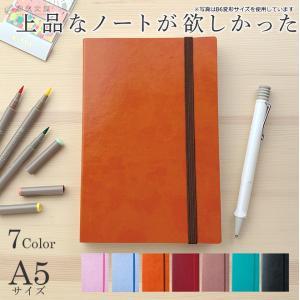 名入れ 無料 マークス MARKS エディット 方眼ノート A5正寸 EDiT Grid Notebook スープル|bunguya|02