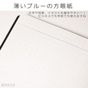 名入れ 無料 マークス MARKS エディット 方眼ノート A5正寸 EDiT Grid Notebook スープル|bunguya|03