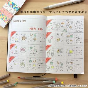 名入れ 無料 マークス MARKS エディット 方眼ノート A5正寸 EDiT Grid Notebook スープル|bunguya|08