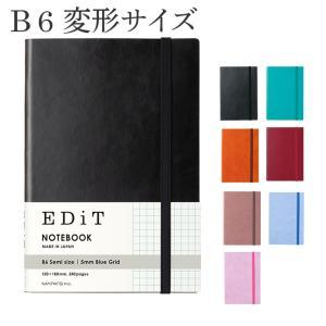 名入れ 無料 マークス MARKS エディット 方眼ノート B6変型 EDiT Grid Notebook スープル|bunguya