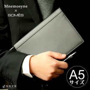 名入れ 無料 マルマン maruman ソメスサドル somes ニーモシネ ノートカバー A5|bunguya