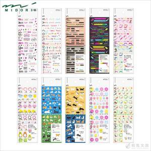 ミドリ midori 手帳用 シール|bunguya