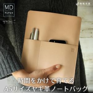 本革 ゴートヌメ A5サイズ 名入れ 無料 ミドリ midori MDノートバッグ 縦型|bunguya|02