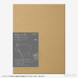 本革 ゴートヌメ A5サイズ 名入れ 無料 ミドリ midori MDノートバッグ 縦型|bunguya|11