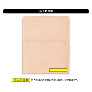 本革 ゴートヌメ A5サイズ 名入れ 無料 ミドリ midori MDノートバッグ 縦型|bunguya|14