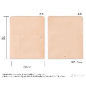 本革 ゴートヌメ A5サイズ 名入れ 無料 ミドリ midori MDノートバッグ 縦型|bunguya|06