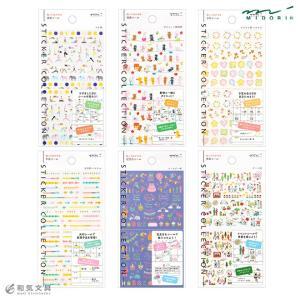 手帳 スケジュール帳 シール ミドリ 手帳用シール|bunguya