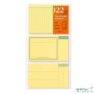 ●仕様 ・サイズ:H210×W108mm ・付せん紙:紙製 ・枚数:8サイズ×30枚  [tag:ト...