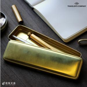 ペンケース おしゃれ トラベラーズカンパニー TRAVELER'S COMPANY ブラス 真鍮 ペンケース|bunguya