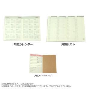 手帳 2020 名入れ 無料 トラベラーズノート パスポートサイズ 週間ダイアリー + 無地ノート セット|bunguya|11
