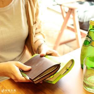 手帳 2020 名入れ 無料 トラベラーズノート パスポートサイズ 週間ダイアリー + 無地ノート セット|bunguya|07