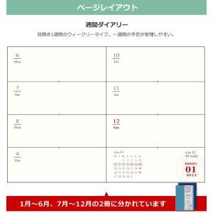 手帳 2020 名入れ 無料 トラベラーズノート パスポートサイズ 週間ダイアリー + 無地ノート セット|bunguya|10