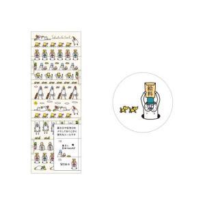 ミドリ MIDORI シール2032 オジサン柄|bunguya
