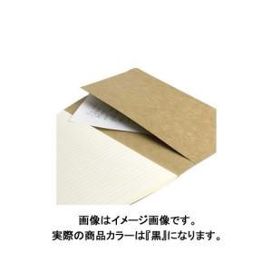 モレスキン MOLESKINE カイエ ルールドノート Xラージサイズ 横罫 3冊セット 黒|bunguya|04
