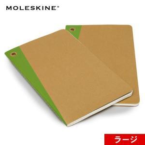 モレスキン(モールスキン) MOLESKINE エバーノート Evernote ジャーナル (2冊セット) ラージ bunguya
