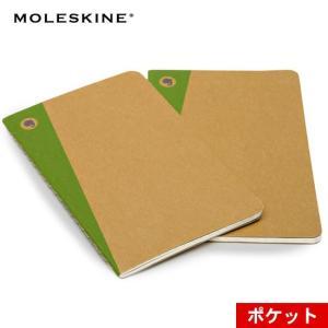 モレスキン(モールスキン) MOLESKINE エバーノート Evernote ジャーナル (2冊セット) ポケット bunguya