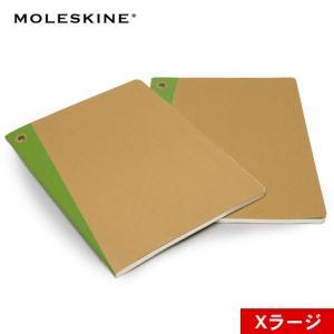 モレスキン(モールスキン) MOLESKINE エバーノート Evernote ジャーナル (2冊セット) Xラージ bunguya