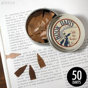 ブックダーツ BOOKDARTS 50個入り 缶タイプ|bunguya