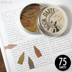 ブックダーツ BOOKDARTS 75個入り 缶タイプ|bunguya