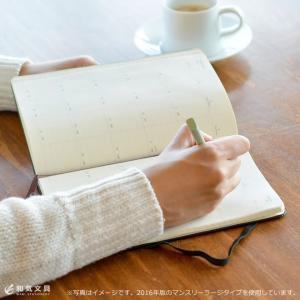 レーザー名入れ無料  2020年 手帳 4月始まり モレスキン 手帳 月間 マンスリー ダイアリー(日本語版)ハードカバー ラージ|bunguya|07