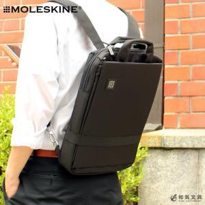 バックパック リュック モレスキン ID バーチカル デバイスバッグ|bunguya