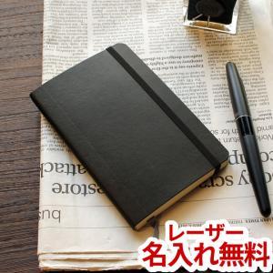 レーザー名入れ無料 モレスキン MOLESKINE ソフトカバーノート ポケットサイズ bunguya