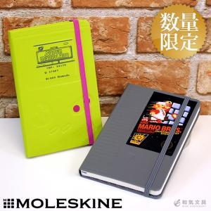 [限定]モレスキン MOLESKINE スーパーマリオ ノートブック ポケット 横罫|bunguya