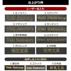 レーザー名入れ無料 モレスキン MOLESKINE ノートブック ミディアム ブラック bunguya 02