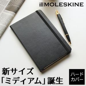 レーザー名入れ無料 モレスキン MOLESKINE ノートブック ミディアム ブラック bunguya 04