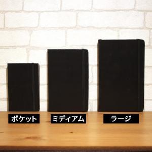 レーザー名入れ無料 モレスキン MOLESKINE ノートブック ミディアム ブラック bunguya 05