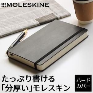 レーザー名入れ無料 モレスキン MOLESKINE ノートブック エクスパンデット ラージサイズ ハードカバー|bunguya|04
