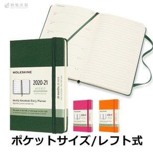 ●サイズ ・90×140mm  ●仕様 ・内容:208ページ ・ページ:中性紙 ・【情報ページ】 ・...