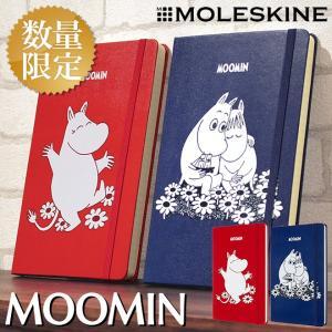 [限定]モレスキン MOLESKINE ムーミン ノートブック ラージ 横罫|bunguya|02