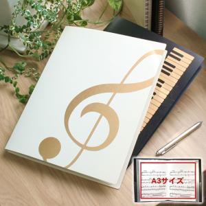 ファイル 楽譜ファイル ミュージックフォーリビング (A4〜A3対応)|bunguya
